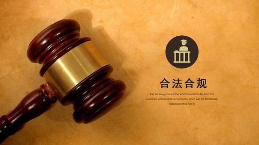 討債公司合法嗎?為什么會有討債公司出現?