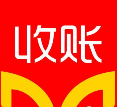 「上海收账公司」上海收账公司哪家好?