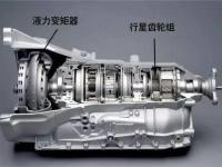 北京自动变速箱之自动变速箱概述