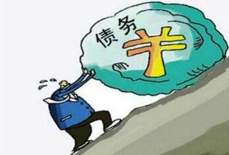 企业注销债权债务承继是什么样?