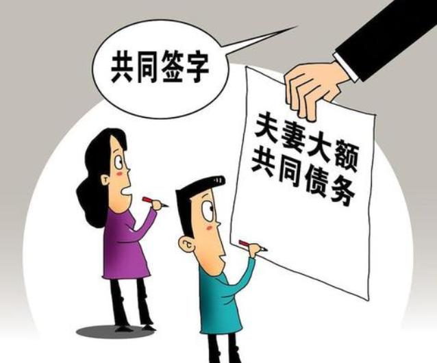 男人婚外情已离婚,债务女方还要负责?