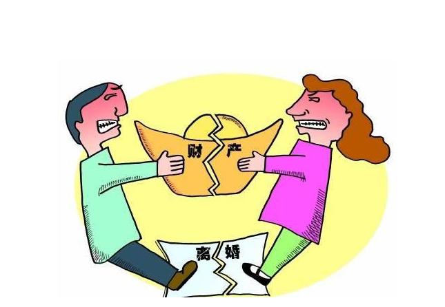 离婚时男方不愿切割财产给女方怎么办??