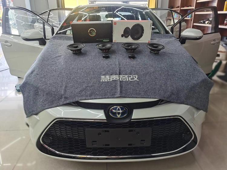 台州慧声 丰田雷凌双擎汽车音响改装JBL两分频,黄金声学,大麦隔音