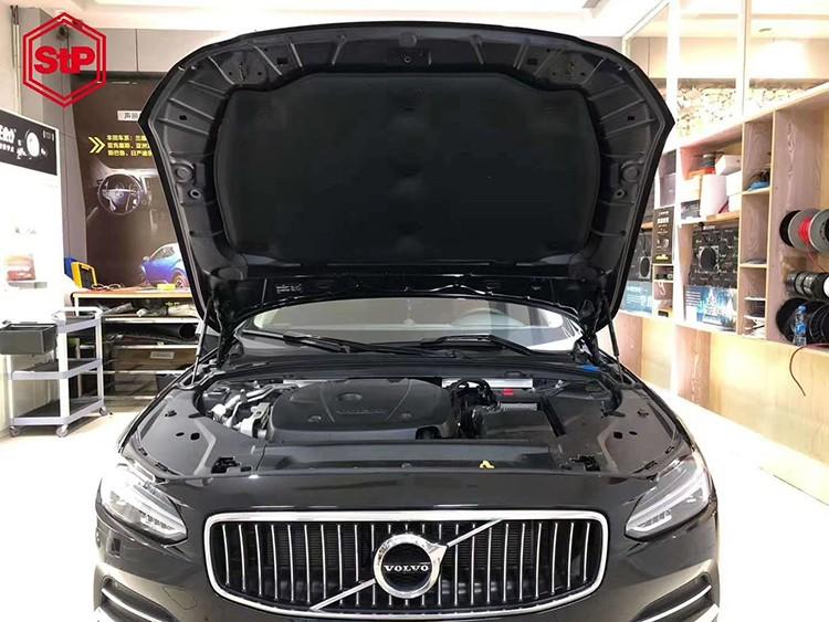 沃尔沃S90汽车隔音降噪,四轮隔音升级STP 台州慧声汽车音响隔音改装店