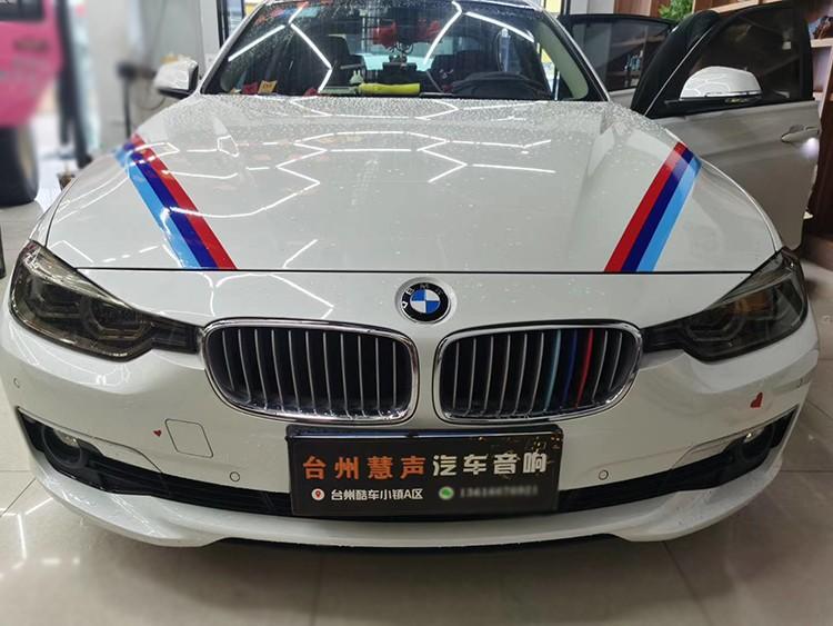 台州椒江解决汽车风噪哪家更专业?宝马320四门汽车隔音升级大麦
