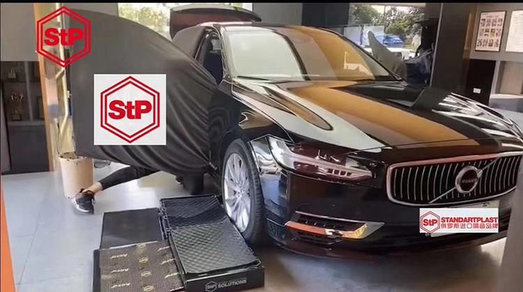 台州椒江沃尔沃S90汽车隔音降噪,轮毂、底盘、尾箱升级STP隔音