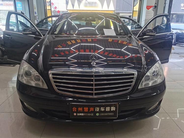 台州慧声汽车隔音改装店 奔驰S350汽车隔音升级STP