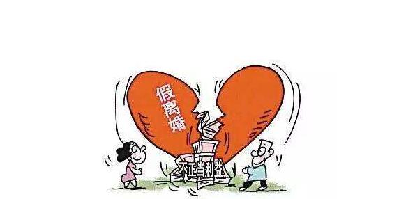 借离婚逃避债务问题怎样处理? - 广州清债公司知识