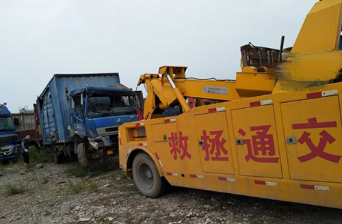 上海汽车救援汽车故障应急处理方案