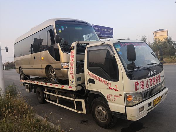 济宁商务车汽车救援