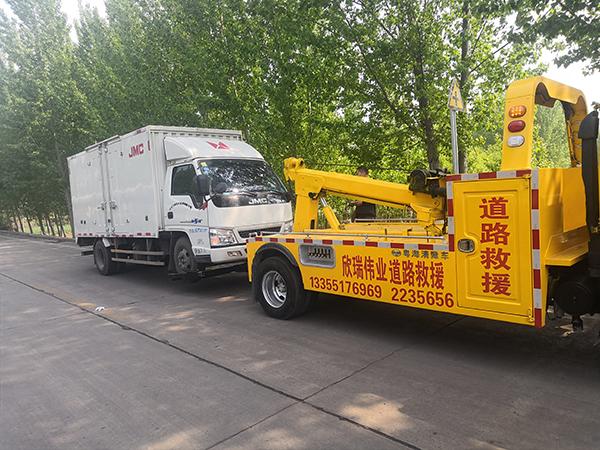 濟寧貨車道路拖車救援