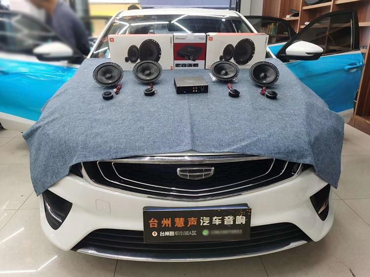 吉利缤瑞汽车音响改装JBL两分频,好莱坞超薄低音——台州慧声