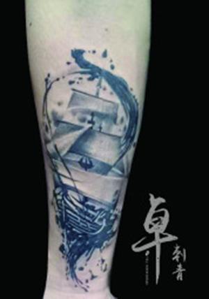《厦门船帆纹身》船帆纹身图案_纹身船帆图片大全