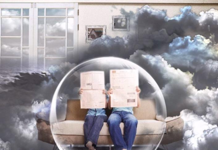 注意室外空气污染