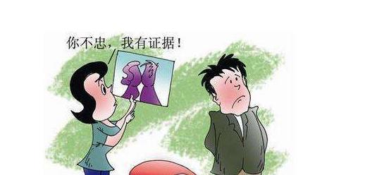 台州侦探成功帮助留学女孩找到失踪男友