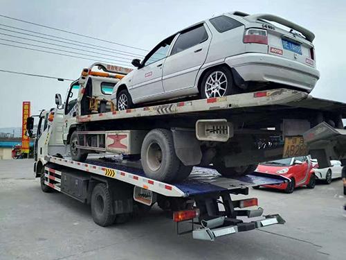 汽车救援拖车多少钱