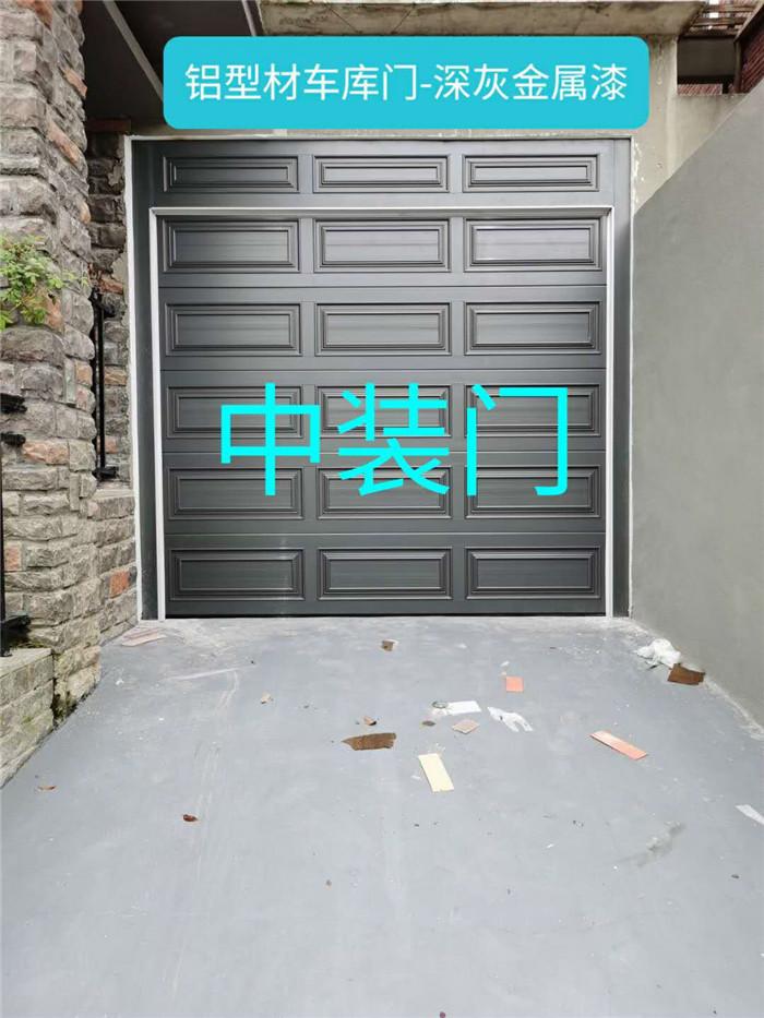 西安铝型材车库门安装