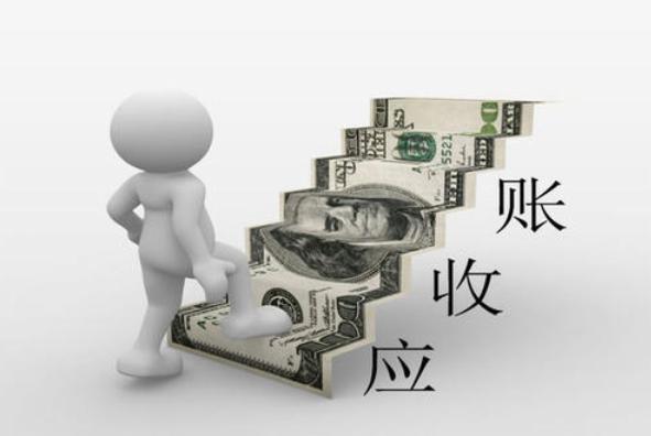 广州商账追收有什么方法技巧可用?