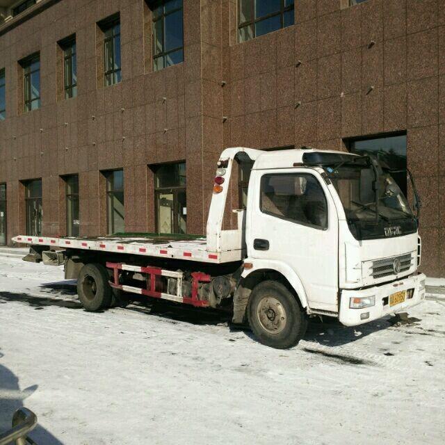 龙口市援祥汽车救援公司