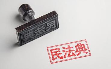 民法典中规定借条诉讼时效有什么规定?
