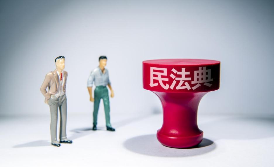民法典中规定离婚现在需要什么条件