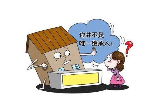 民法典中规定女儿离婚外孙是否有继承权?