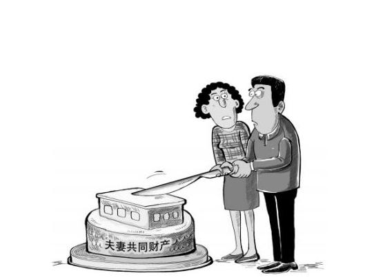 民法典中規定以離婚條件的財產協議是否有效嗎?