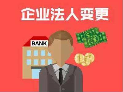 民法典中規定法人分立之前的債務怎么辦?