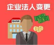 民法典中规定法人分立之前的债务怎么办?