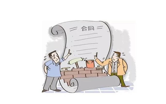 民法典中規定擔保合同無效的原因及其法律后果?
