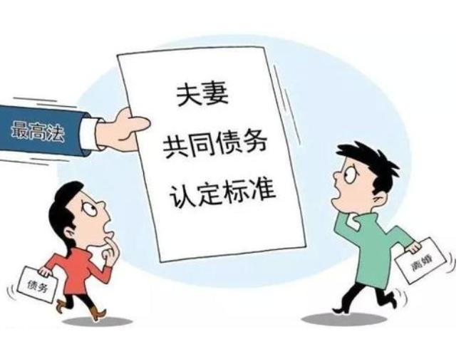 民法典中規定離婚后雙方財產債務怎么分?