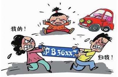 民法典中规定离婚时车辆如何分割?