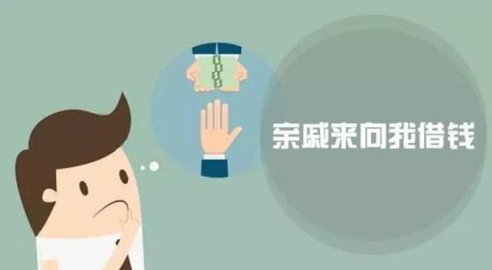 上海讨债公司成功追回730000亲戚无借条欠款
