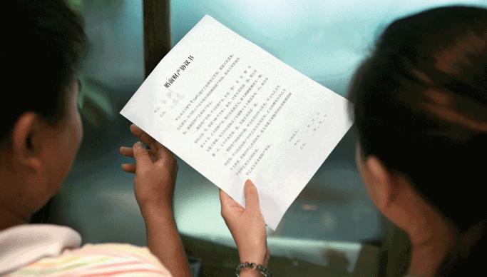 合肥婚外情调查离婚协议书多长时间失效?