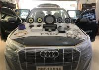 泉州汽车音响改装 2020款奥迪Q7音响改装法国劲浪165W-XP两分频/泉州海林专业2020款奥迪Q7音响改装