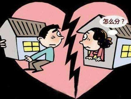民法典中规定离婚赔偿的条件有哪些?