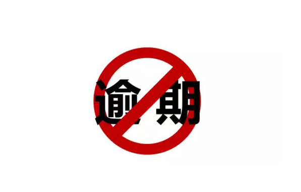 杭州收债公司民间借贷如何防范逾期风险?