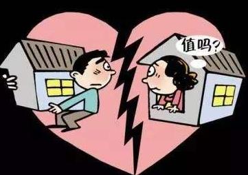 個人債務可以分得夫妻財產一半嗎?