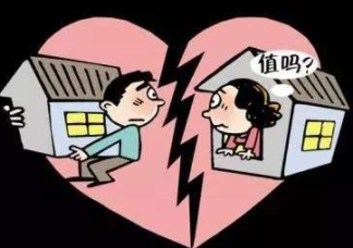 个人债务可以分得夫妻财产一半吗?