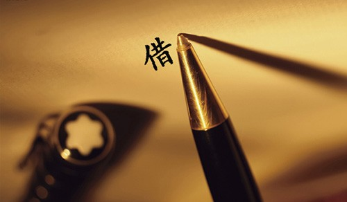 杭州清账公司分享公司不按约定还款追回法律案件