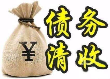 杭州讨账公司分享股东否认出资事实,逃避抽逃出资认定法律案件