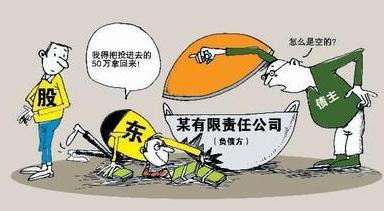 股东否认出资事实,逃避抽逃出资认定法律案件上海收债公司分享