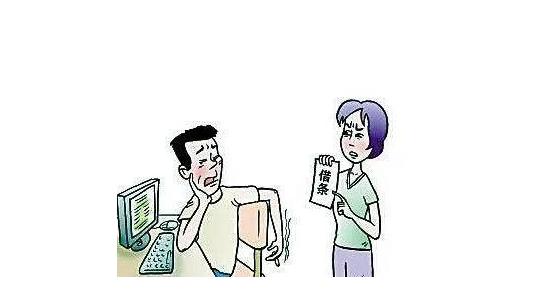 无借据未约定利息,被告不到庭追回法律案件上海清债公司分享