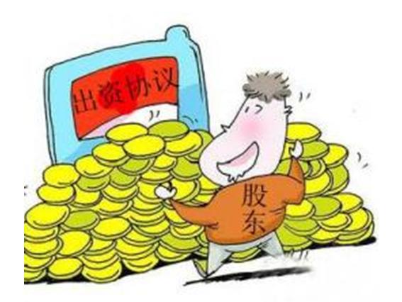 怎么能执行债务人认缴未出资的股权?