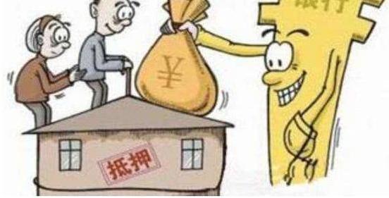 民法典中规定抵押物能直接抵偿债务吗?