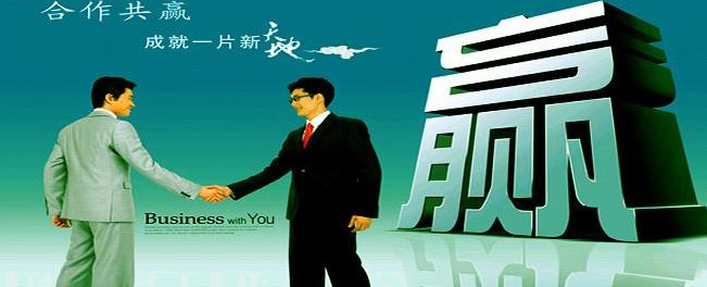 上海讨债公司成功要回拍卖借款1000000