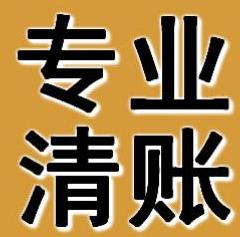 重庆要债公司债务到期却找不到人该怎么办?