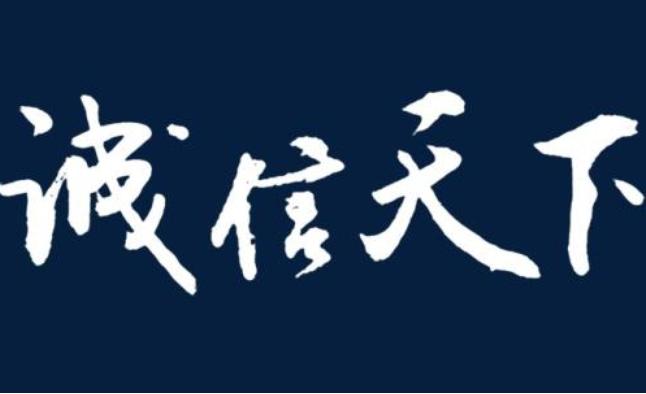 委托重庆市私家侦探卓越调查流程什么样?