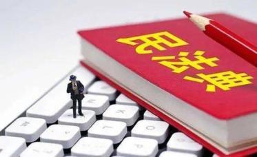 民法典中规定债权债务三方协议有效吗?
