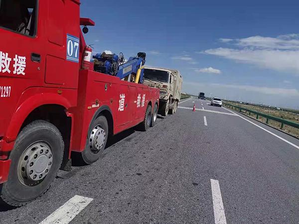 海西州拖车救援